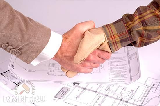 договор подряда на ремонт квартиры