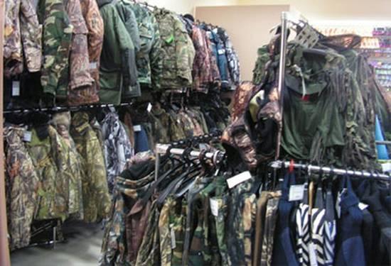 магазин военный